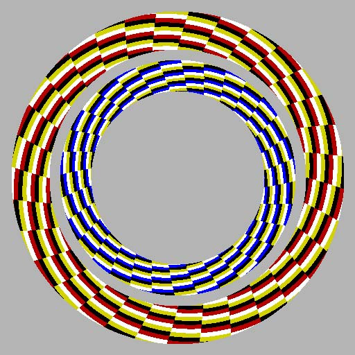 Два круга