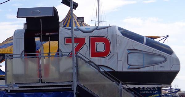 7D-атракціон