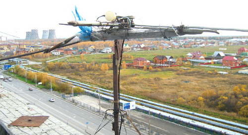 Зламана антена