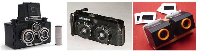 Стереоскопичесие фотоапарати