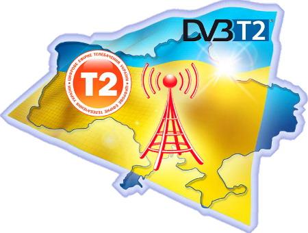 Телебачення Т2