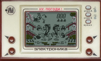 Toys of the USSR with the LCD displays