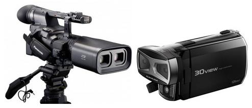 Камери 3D