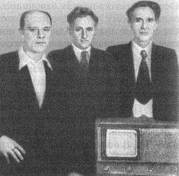Кенігсон Ст. До, Варшавський Н.М і Миколаївський І. А.