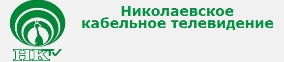 Цифровые каналы НКТВ