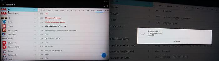 Torrent-TV для Android