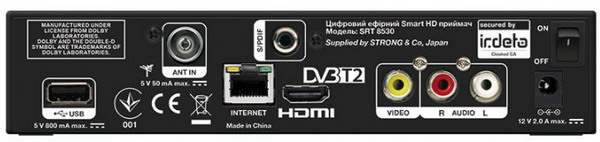 Strong SRT 8530 - задня панель