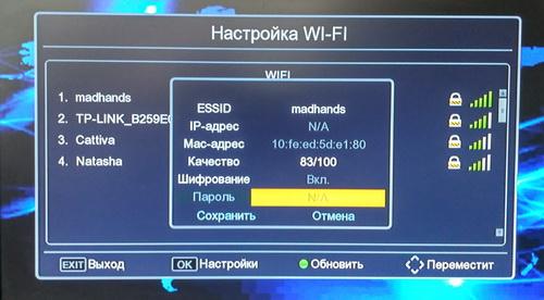 Підключення до інтернету
