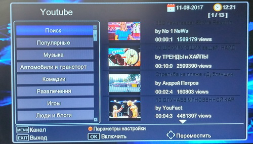 YouTube, функціональність