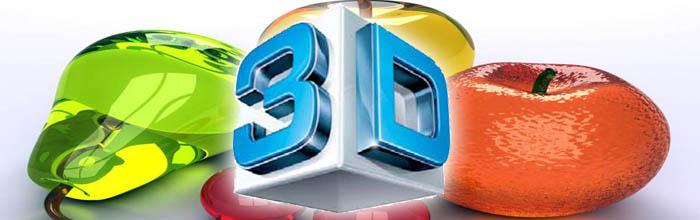 Активное и пассивное 3D