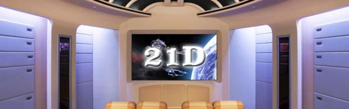 Кінотеатри, атракціони 12D, 17D, 21D і 30D!!!