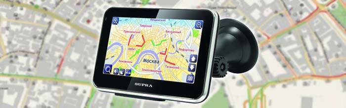 Як вибрати хороший GPS-навігатор, планшет, смартфон