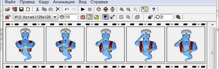 GIF Movie Gear 4.2.3 + Rus