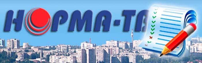Список программ телекомпании НОРМА в Николаеве