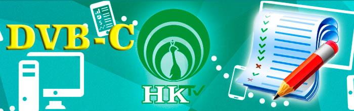 НКТВ - пакет каналов: Базовый (новый)