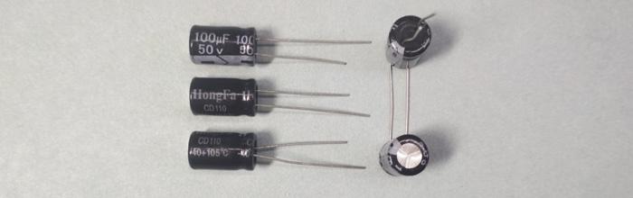 Электролитический конденсатор 100мкФ 50В 105ºС 8x12мм HongFa