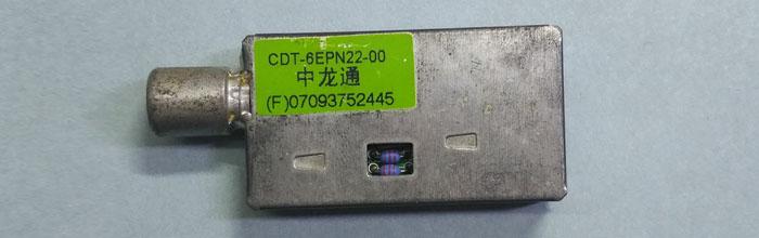 CDT-6EPN22-00 - тюнер для телевизора
