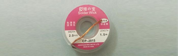 Оплетка для удаления/снятия припоя (олова) 2.0mm 1.5m CP-2015