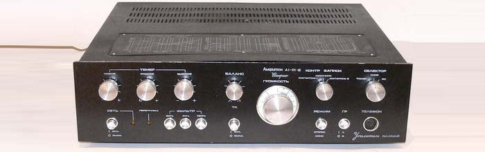 Амфітон A1-01 стерео