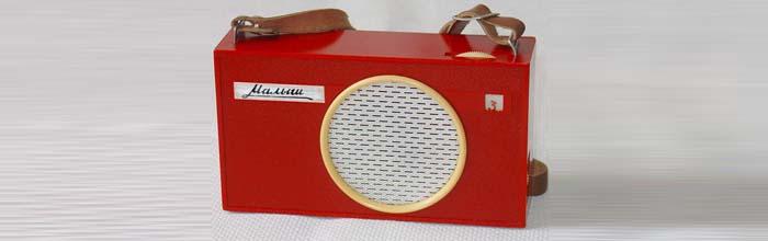 Детский радиоприёмник-игрушка - Малыш