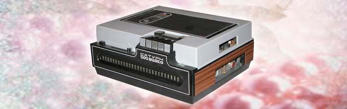 Сатурн-505-видео, Электроника-505-видео