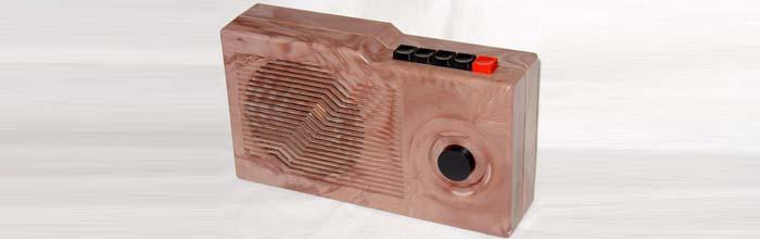 Электроника-204