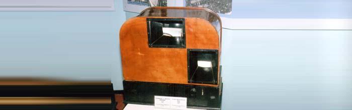 Пионер ТМ-3