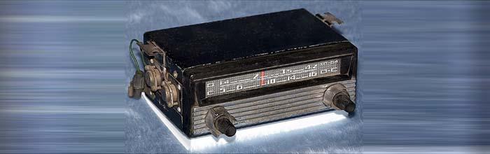 Автомобильный радиоприёмник АТ-64