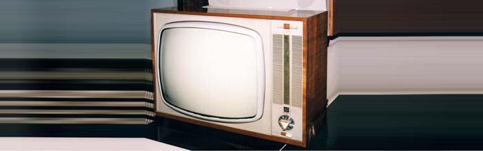 Телевизор Огонёк