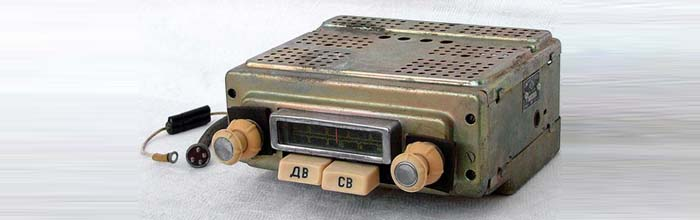 Автомобильный радиоприёмник А-17