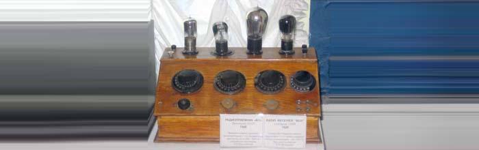 Ламповый батарейный радиоприёмник БЧ