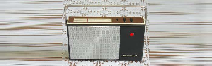 Радиоприёмник Юнга