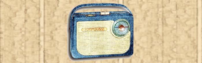Радиоприёмник Прогресс
