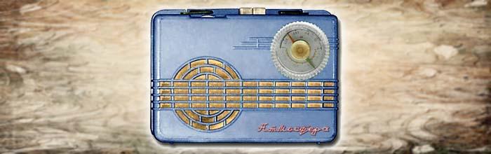 Транзисторный приёмник Атмосфера