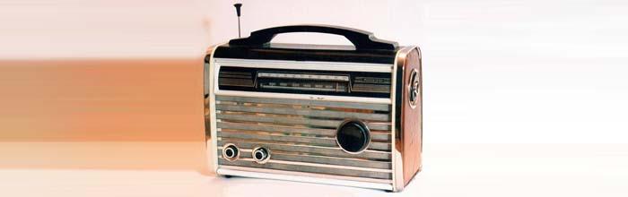 Радиоприёмник Ленинград