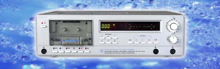 Электроника-204 стерео