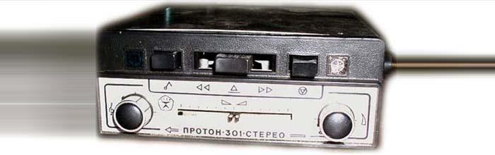 Протон-301-стерео