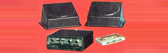 Электрон-501-стерео