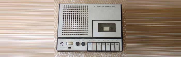 Електроніка-321, Електроніка-322