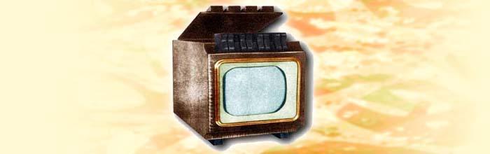 Телевизор Будёновец