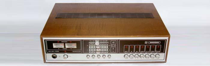 Радіотехніка-020 стерео