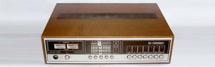 Радиотехника-020 стерео