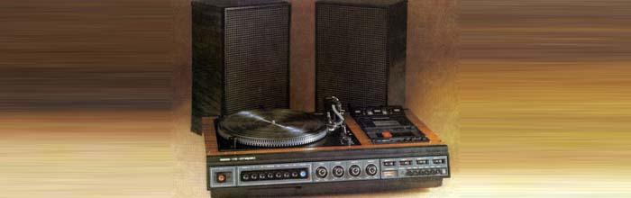 Вега-115-стерео - стереофонический музыкальный центр