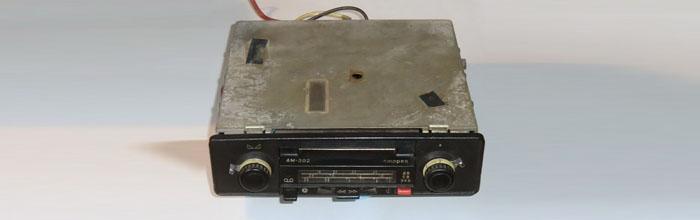 АМ-302-стерео
