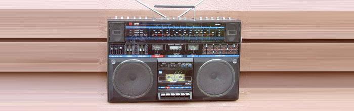 Арго РМ-006С