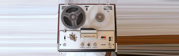 Астра-205, Астра-206, Астра-5