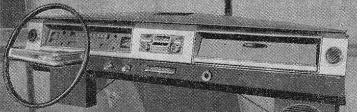 Автокассета-Стерео, 201 и 202-стерео