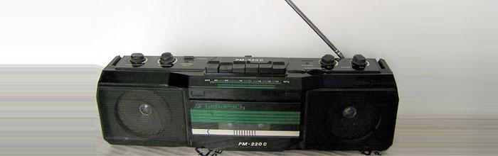Беларусь РМ-220С