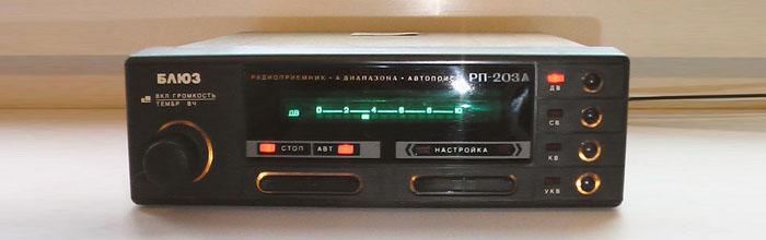 Блюз РП-203А