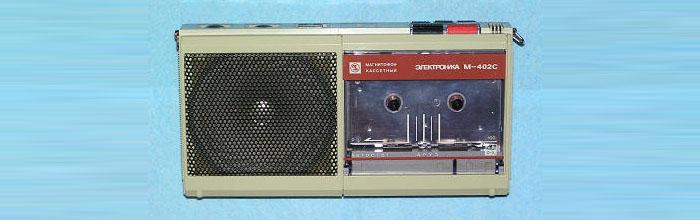 Электроника М-402С